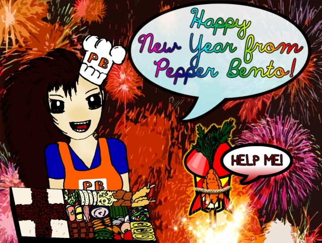 happy-new-year-from-pepper-bento-2015